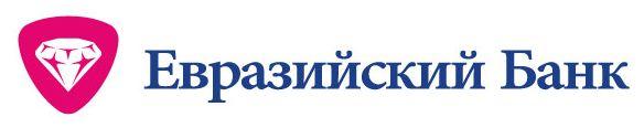 Пенсионный кредит евразийский банк