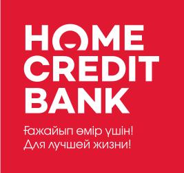 онлайн кредит денежный в казахстане
